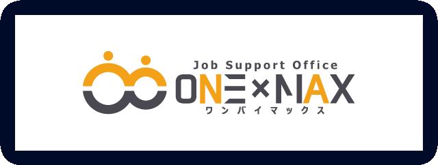 One x Max Logo